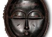 Gallery ilunga african art